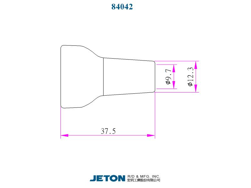 """pack of 20 JETON 1//4/"""" 90° Nozzle 84463 Flex Coolant Hose"""